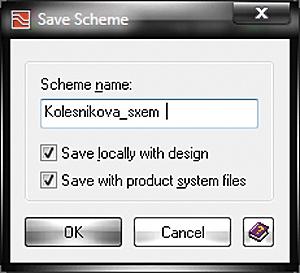 Окно Save Scheme