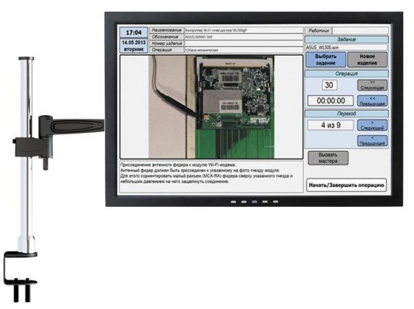 Пример закрепления сенсорного монитора на поворотном кронштейне