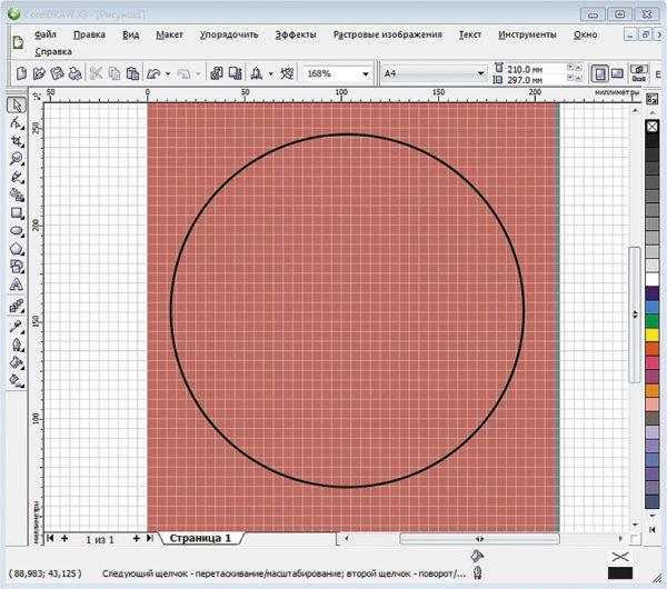 Результат использования инструмента «Эллипс» для создания контура печатной платы круглой формы