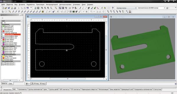 Результат импорта .dxf файла контура печатной платы в проект Ultiboard и 3D-вид этой платы