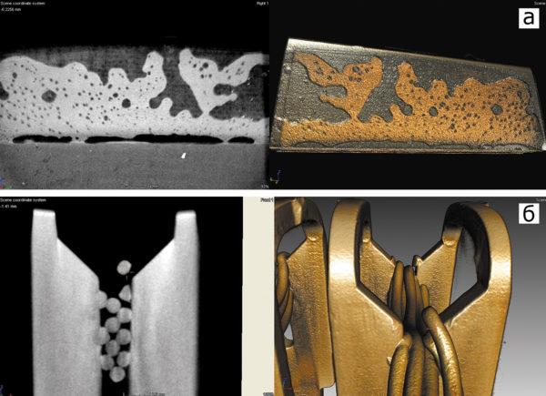 Примеры 2D/3D-изображений: а) пустоты; б) обжимной контакт