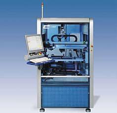 Отдельно стоящий автомат для монтажа выводных компонентов