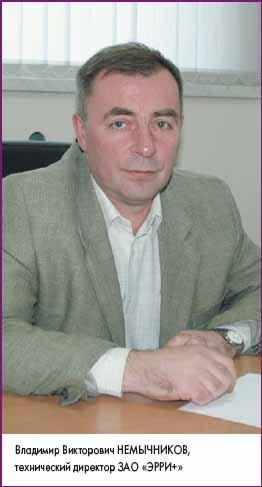 Владимир Викторович НЕМЫЧНИКОВ