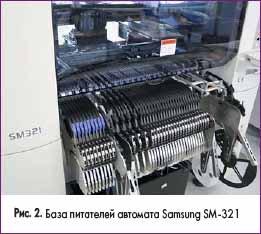 База питателей автомата Samsung SM-321