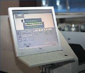Управляющий компьютер печи