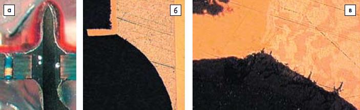 Изображения шлифов