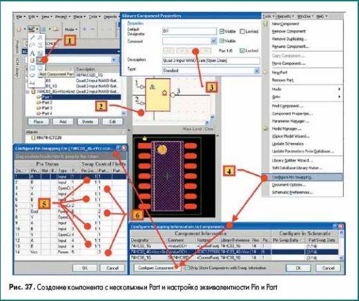 Создание компонента с несколькими Part и настройка эквивалентности Pin и Part в Altium Designer
