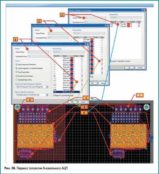 Перенос топологии 8-канального АЦП в Altium Designer