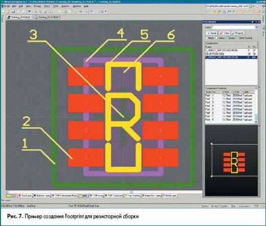 Пример создания Footprint для резисторной сборки