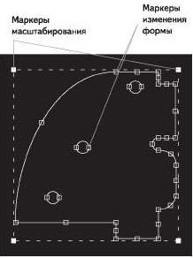 Использование маркеров редактирования в CADSTAR