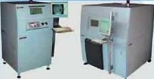 Система рентгеновского контроля Xbim