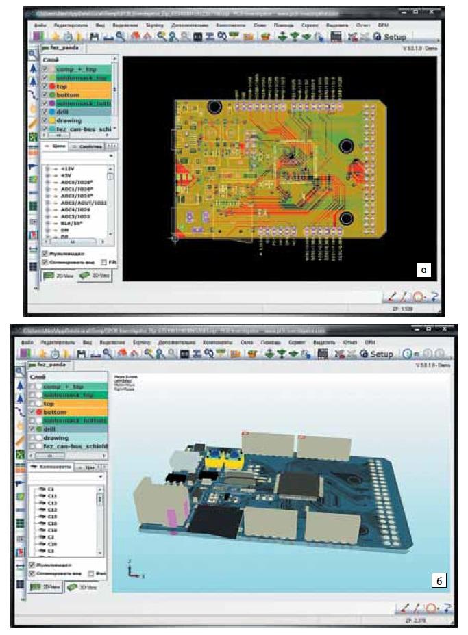 Окно программы PCB-Investigator