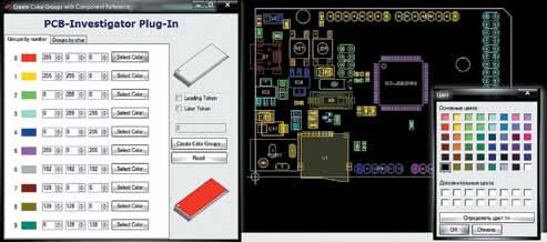 Окно плагина Color Groups for components