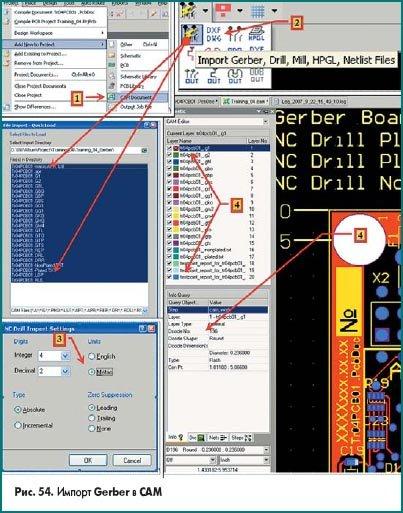 Импорт Gerber в CAM в Altium Designer