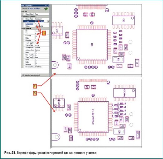 Вариант формирования чертежей для монтажного участка в Altium Designer