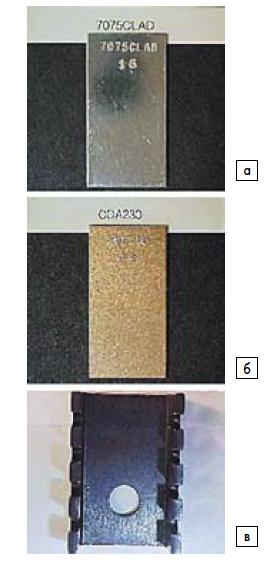 Совместимость промывочных жидкостей Kyzen c различными металлами