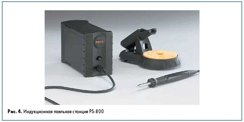 Рис. 4. Индукционная паяльная станция PS-800