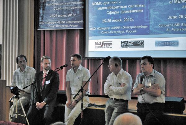 Итоги международного «МЭМС-форума 2013»