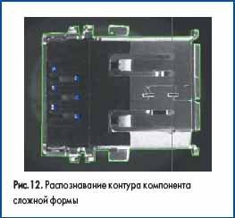 Распознавание контура компонента сложной формы