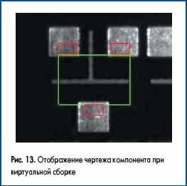 Отображение чертежа компонента при виртуальной сборке