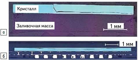 Горизонтальная трещина: а) в структуре, состоящей из кремниевого кристалла и заливочной массы; б) в микрочипе электронного компонента LFBGA