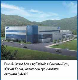 Завод Samsung Techwin, на котором производятся автоматы поверхностного монтажа SM-321