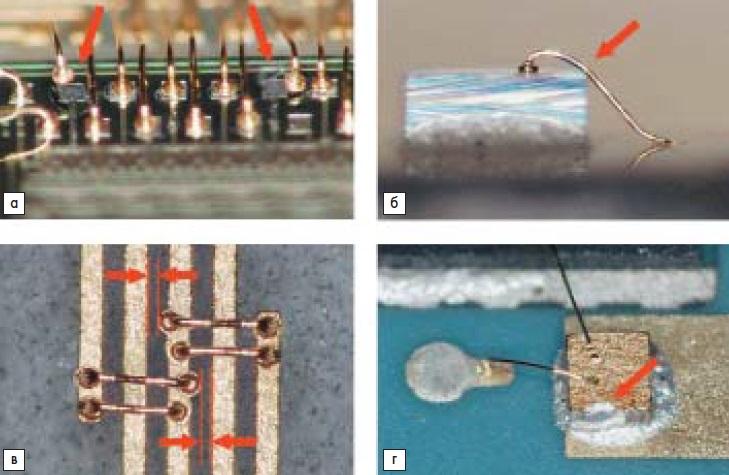 Некоторые примеры дефектов, выявляемых при визуальном контроле МКМ-К