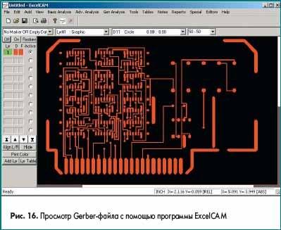 Просмотр Gerber-файла с помощью программы ExcelCAM