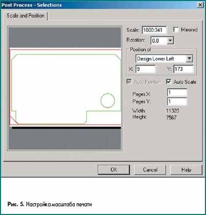 Настройка масштаба печати