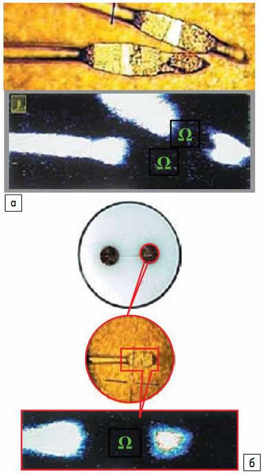 Внешний вид и соответствующие лазерные фотоакустические топограммы контактных микросварных соединений: а)деформация 70%; б)деформация 60%. Ω — зоны омического контакта