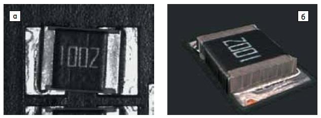 Местоположение резистора: а) надвумерном изображении; б) в трех измерениях