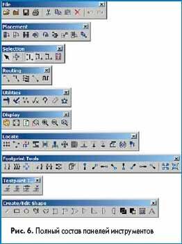 Полный состав панелей инструментов