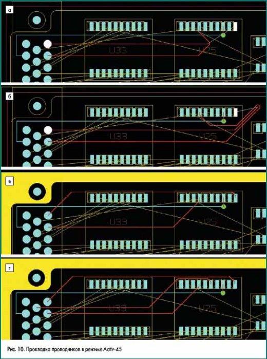 Прокладка проводников в режиме Activ-45