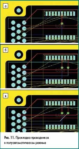 Прокладка проводников в полуавтоматическом режиме