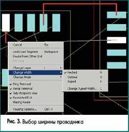 Выбор ширины проводника