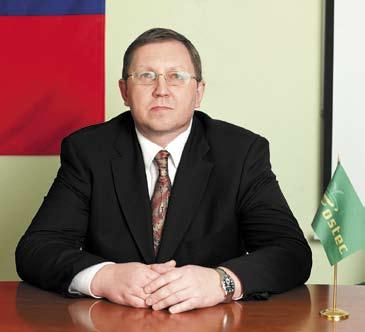 Иван Тренисов