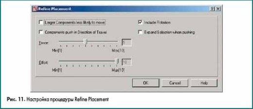 Настройка процедуры Refine Placement