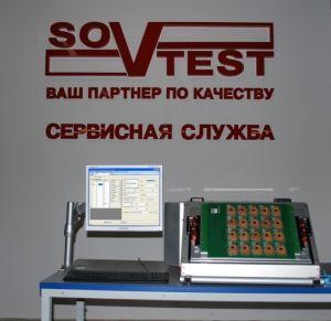 Тестер микросхем FT-17DT— новая разработка «Совтест АТЕ»